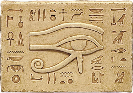 "Global Worship of The ""Eye of Horus"""
