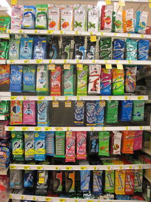 Is Chewing Gum the Most Toxic Substance in the Supermarket?