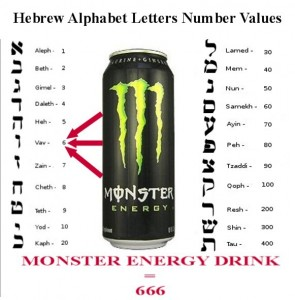 MONSTER-ENERGY-DRINK-666
