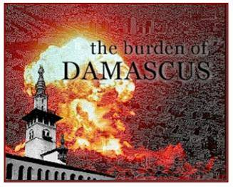 DOES BIBLE PROPHECY FORETELL THE DESTRUCTION OF DAMASCUS?
