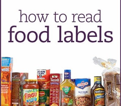 how-to-read-labels-e1318995356367