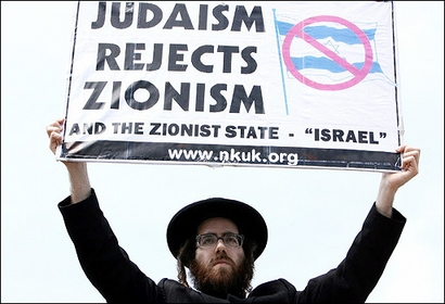 The Rabbis Speak Out : The 130 Year Record of Religious Jewish Opposition to Zionism