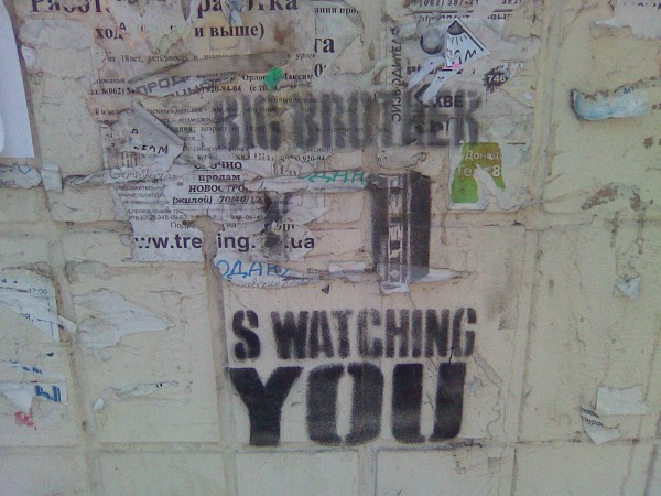 english-big-brother-orwell-1984-donetsk-ukraine