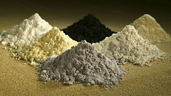 $1 Trillion Trove of Rare Minerals Revealed Under Afghanistan‏