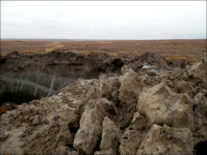 inside crater side view