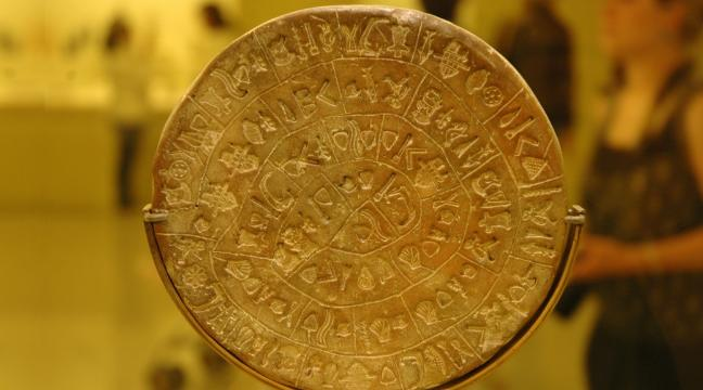 this-4000-year-old-cd-rom-has-revealed-an-ancient-prayer-136393971808403901-141027133010