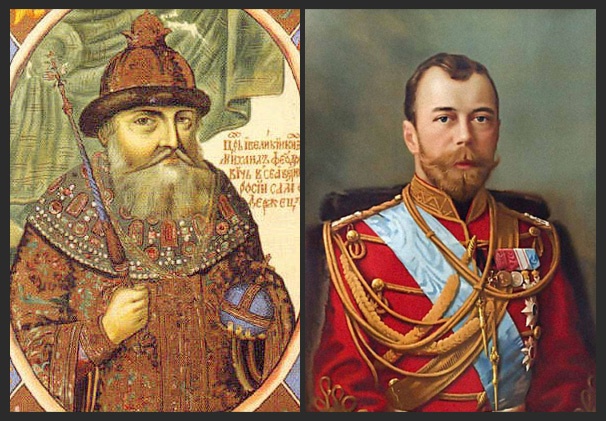 'The Romanovs' The History of The Russian Dynasty
