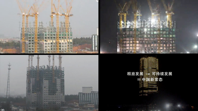 Chinese Company Builds 57 Story Skyscraper in Record 19 Days