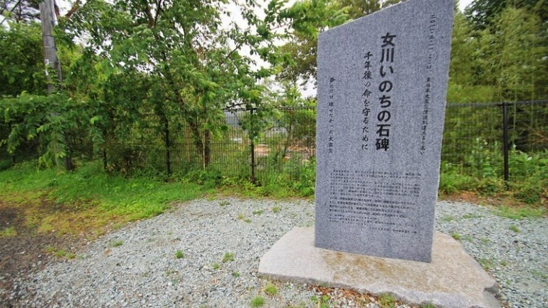 Ancient Tsunami Warnings Carved in Stones in Japan