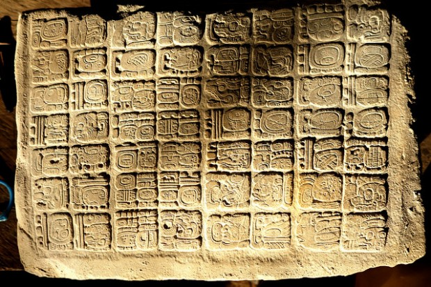 Fascinating Fifth-Century Find Could Reveal Never Before Known Details About Ancient People Group Known For Its End of the World Prediction ImageProxy-41