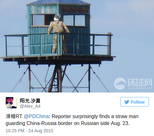 Does Scarecrow Guard Russia-Chinese Border?