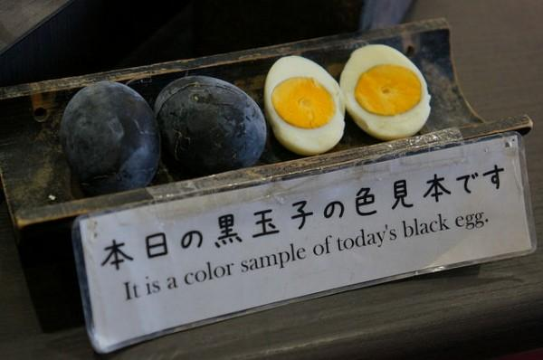 The Black Boiled Eggs of Owakudani – A Japanese Delicacy