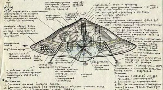Nikola Tesla Invented Advanced Flying Saucers Over 100 Years Ago