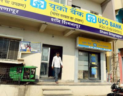 Why This Village, Including Its Bank, Has NO Front Doors