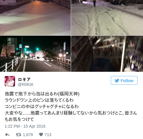 Japanese city blanketed in 'mysterious foam' after deadly earthquakes  PHOTOS  VIDEO  — RT Viral