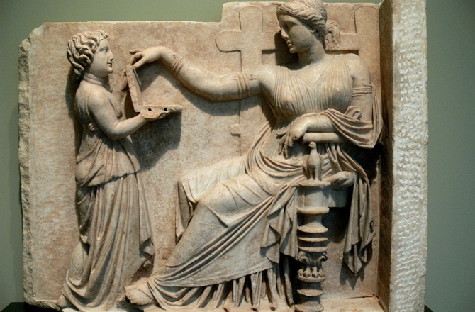 dnews-files-2016-02-the-ancient-greek-did-not-have-laptops-160205-jpg