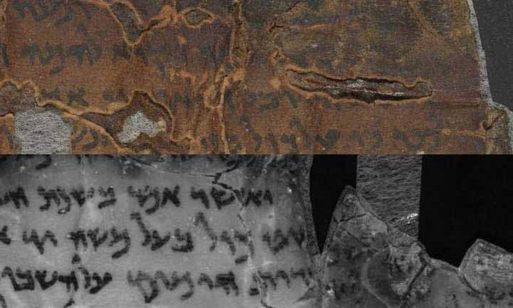 New Study Of The Dead Sea Scrolls Reveals Noah's Arc Was Shaped Like A Pyramid