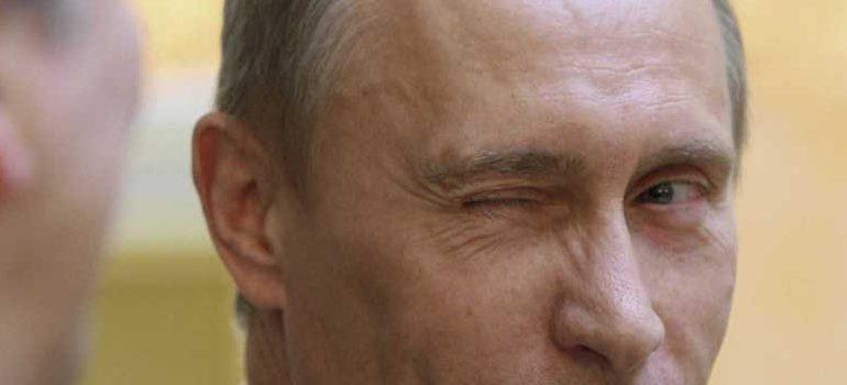 FBI Investigate Putin, Trump Over DNC Email Hack