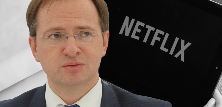 Russian Minister: Netflix is a U.S. Mind Control Project