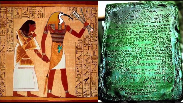 emerald tablet thoth