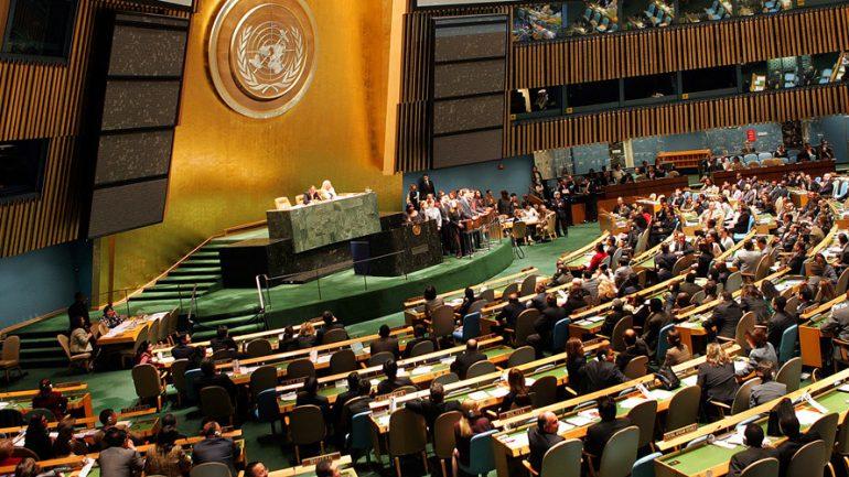 Russia Loses UN Human Rights Council Place, Saudi Arabia Re-Elected