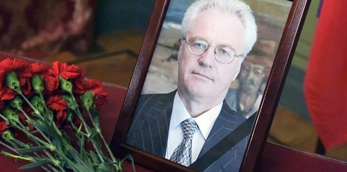 4 Top Russian Diplomats Die Mysteriously In Last 60 Days