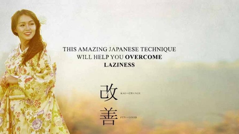 This Amazing Japanese Technique Will Help You Overcome Laziness