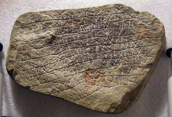 Do Spirit Pond Inscriptions Show That The Holy Grail Was Taken To North America?