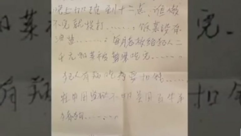 Woman Finds Note From Chinese Labor Prison Inside Walmart Purse