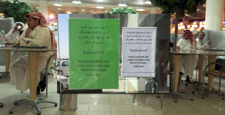Starbucks In Saudi Arabia Refuses To Serve Women, Tells Them To Send Their Male Driver To Order