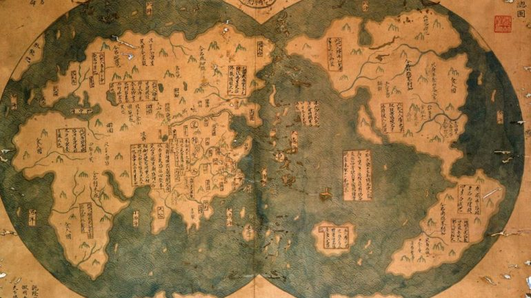 Did China Discover America – This Map Claims That A Chinese Muslim Beat Columbus To It – But Is It Real?