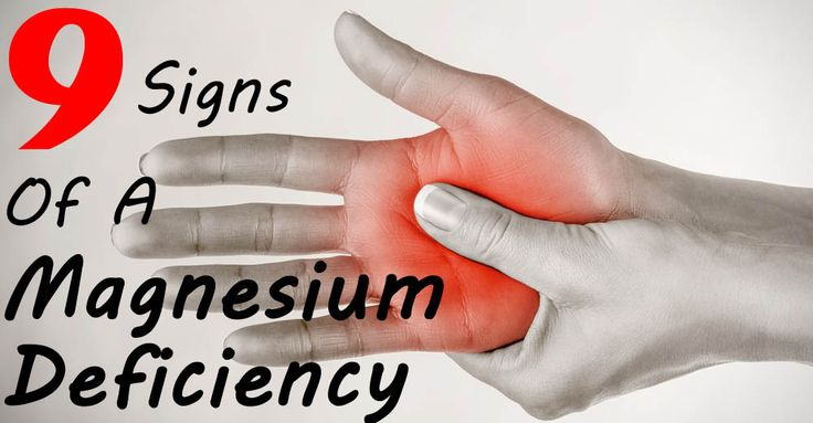 Magnesium Deficiency: 9 Symptoms And 9 Necessary Foods